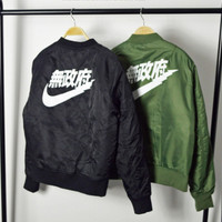 Air Tokyo Anarchy Bomber Jacket