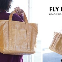 Strapya World : Fly Bag Super Light Tote Bag (Brown)