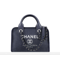 CHANEL Fashion - Bowling handbag