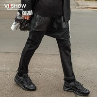 VIISHOW Autumn/Winter Men's Harem Pants Casual Trousers Men Sweatpants Fashion Streetwear Leather Poket Black Hip Hop Pants Men