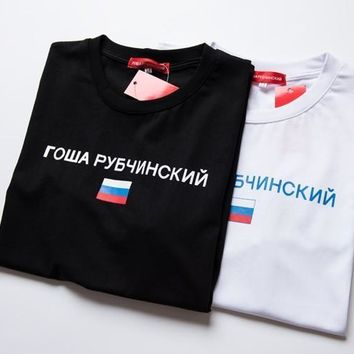 SPBEST gosha rubchinskiy Tshirt with mini russian flag