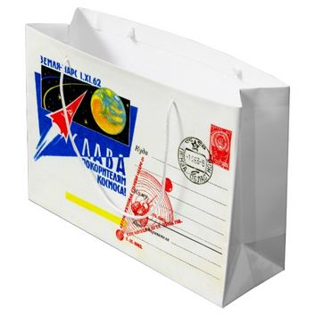 CCCP SPACE AGE 1960's Large Gift Bag