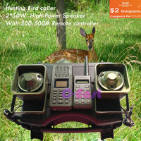 with 300M-500M remote controller 2pcs 50W speaker Hunting Bird Sound Mp3 player goose duck sounds caller hunting decoy