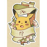 Suprised Pikachu Meme Sticker