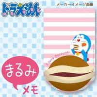 Strapya World : Doraemon Character Round Type Memo Pad (Doraemon B / Eating )