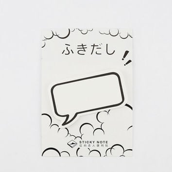 Cartoon Rectangle Speech Bubble Sticky Notes, Stick Note, Notepad, Mini Notepad, Post It - PJ229