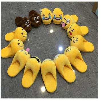 Indoor Warm Emoji Slippers Winter Cotton Plush Slipper Emoji Shoes Smiley Emoticon Win
