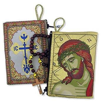 Crown of Thorns Jesus Christ Extreme Humility Icon Tapestry Rosary Pouch, 5 3/8 Inch ...