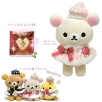 San-X Rilakkuma La Fraise a Paris Plushies: 8.2'' Little Bear