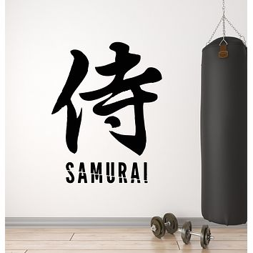 Vinyl Wall Decal Samurai Word Hieroglyph Calligraphy Martial Art Stickers Mural (g990)