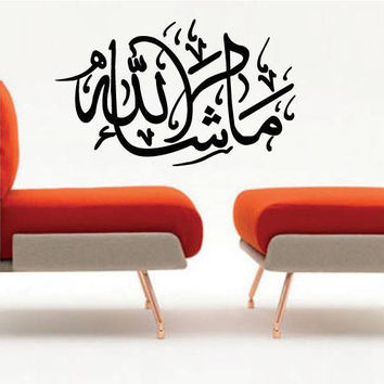 Creative Decoration In House Wall Sticker. = 4799166724
