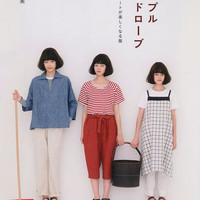 OKAWA Tomomi - Coordination Simple Wardrobe Clothes - Japanese Craft Book