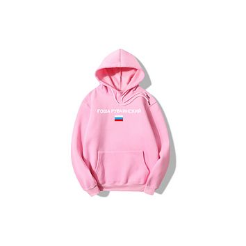 Gsha rubchinskiy cotton fleece hooded sweater man Pink white