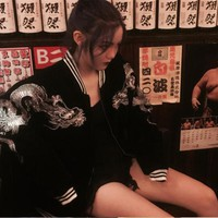 Fashion Japanese Harajuku YOKOSUKA Feel Dragon Embroidery Cool Jacket Long Sleeve Baseball womens&mens boys Casual Outwear Coats