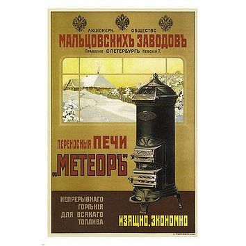 "PORTABLE ""METEOR"" OVENS vintage ad poster RUSSIA 24X36 RARE top quality"