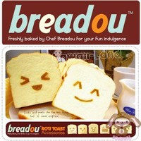 Breadou Roti Toast Accessories Squishy