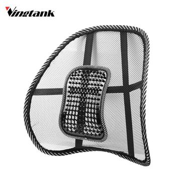 Black Mesh Back Brace Lumbar Cushion Ventilated Pad Support with Massage for Office Home Car Seat Chair FREE SHIPPING