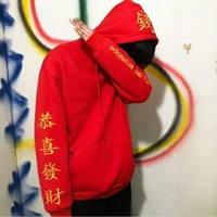 """Fashion """"Given me my red envelope"""" Unisex Embroidery Women Men Loose Hoodie Pullover Top Sweater I-MG-FSSH"""