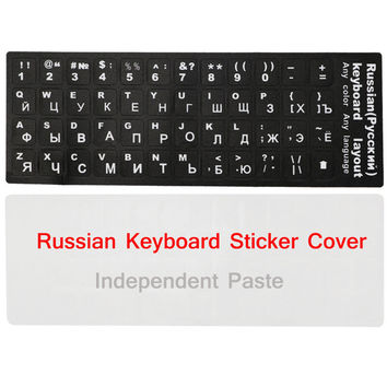 """Russian French Arabic English Standard Keyboard Stickers Letters Button Covers Waterproof Durable For Laptop PC 10""""-17"""" Stickers"""