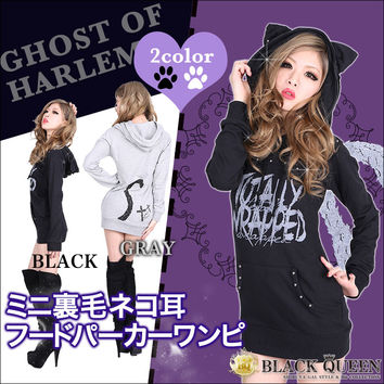 GHOST OF HARLEM mini-fleece pile cat ear food parka one piece