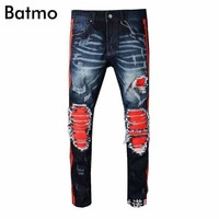 Mens Ripped-Hole Jeans