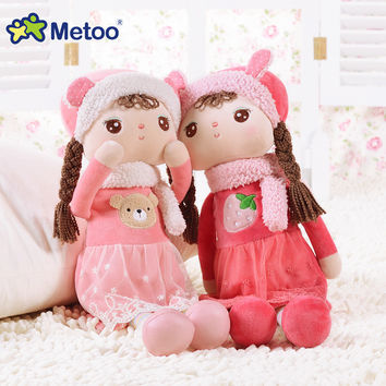 Stuffed Plush Dolls Soft Fashion Reborn Babies For Kids Children Christmas Birthday Gift 41cm