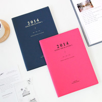2014 The Planner L