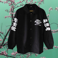 Arizona Green Tea Coach Jacket Japanese sad boys long sleeve yung lean NEW