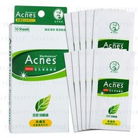 Acnes Medicated Nose Pore Strip