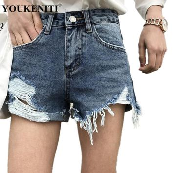 YOUKENITI 2017 New Fashion Korea Design Hole Shorts Jeans For Women One Side Back Pocket Patchwork Color Women's Denim Shorts