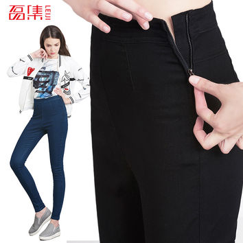 Leiji Autumn Style 40-120KG Available Plus Size Women Side Zipper Legging Jeans High Waist Elastic Skinny Jeans Pencil Pants