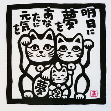 Japanese fabric tenugui maneki neko cat fabric black and white, japanese cotton cat tea towel, kawaii fabric, cat fabric