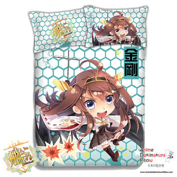 New Kongou - Kantai Collection Japanese Anime Bed Blanket or Duvet Cover with Pillow Covers ADP-CP151231