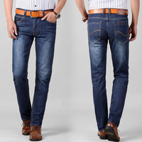 Stretch Slim Luxury Stylish Pants Jeans [6541750275]