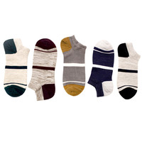 Barney's Ankle Sock Set (Set of 5)