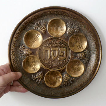 Brass Passover Seder Plate, Hebrew Plate, Jewish Holiday, Passover Tray, Vintage Pesach Plate, Judaica, Haggadah Dish