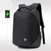 Waterproof laptop backpacks