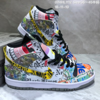 DCCK N815 Nike SB Dunk Hi Premium QS High Sport Skate Shoes