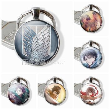 Cool Attack on Titan Advancing   Survey Corps Symbol Keychain Glass Key Chain Ring Holder  Rivaille Cosplay Lover for Kids Gift AT_90_11