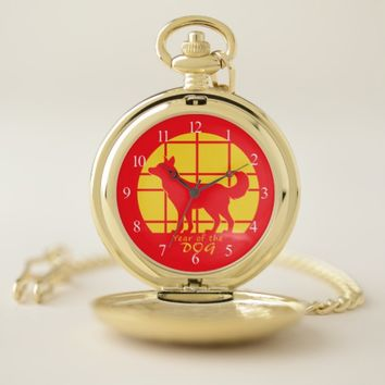 Year of the Dog Pocket Watch