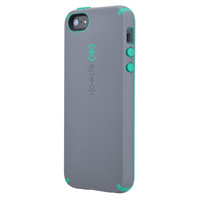CandyShell Satin Case for iPhone 5 Devices at Brookstone—Buy Now!