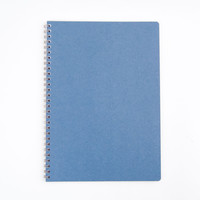 Plain B5 Spiral Notebook Blue