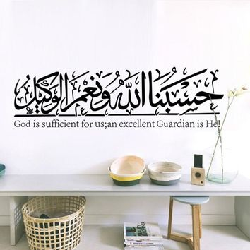 Masha Allah Islamic Wall Stickers Arabic & English Art Muslim Wall art Decal Decoration R6