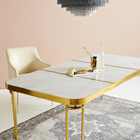 Brass Parabola Dining Table
