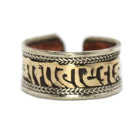 Medicine Adjustable copper ring