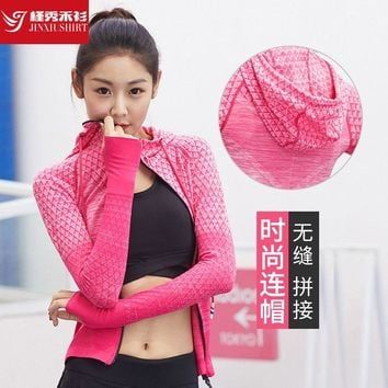 woman fitness jacket New gradient color yoga coat stretch slim quick dry breathable fitness suit WT542
