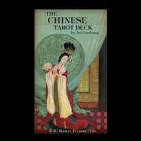 Chinese Tarot Deck by Jui Guoliang