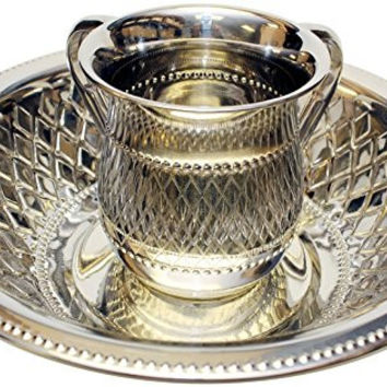 Ultimate Judaica Washing Set Stainless Steel - Cup 5.5 inch H Bowl 12 inch W X 3 inch H
