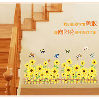 Wall stickers yellow sunflower play crural line the household adornment of the sitting room wall stickers on the wall SM6