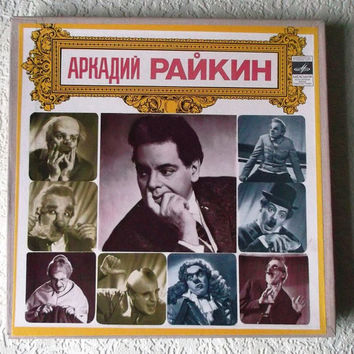 Vintage Rare Vinyl Record Soviet Great  Actor Arkadiy Raykin Theatre Russian  USSR 1970s 1980s Set of 7 Collectible